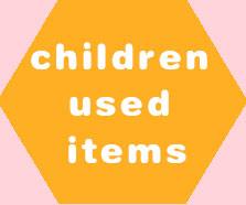 Children Used Items